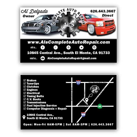 als complete auto repair business cards yelp