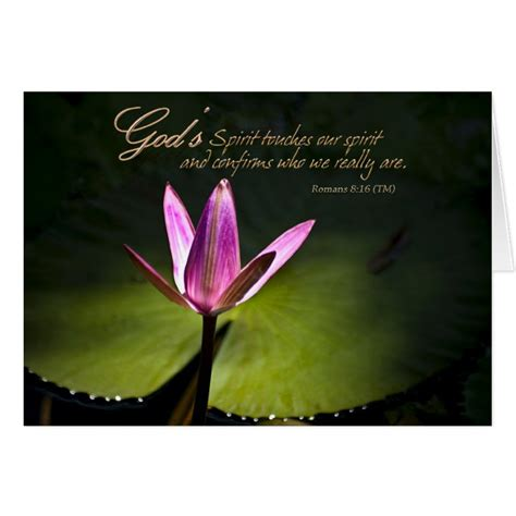 Encouraging words to put into a card or note. Christian Encouragement Note Card   Zazzle