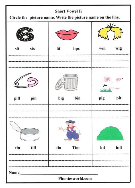 i sound worksheet reading and writing