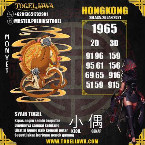 prediksi angka main nagasaon hongkong hk  januari  prediksi togel nagasaon