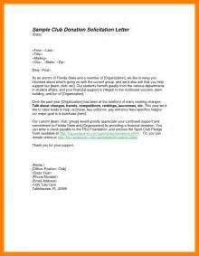 3 Solicitation Letter Tagalog Janitor Resume