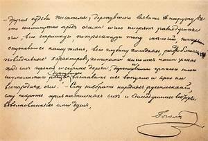 Genuine handwritten text by great Russian writer Nikolai Gogol — Stock Photo © Andrey Kuzmin