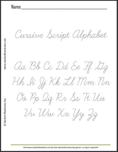 free printable dashed cursive script alphabet practice