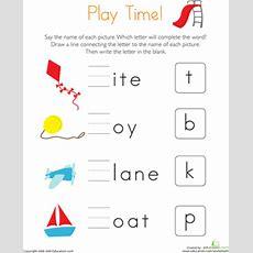 Find Missing Letters  Worksheet Educationcom