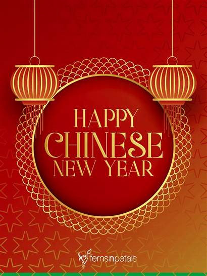 Chinese Quotes Happy Greetings Morning Welcome Smile
