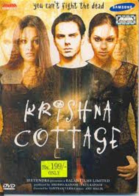 Krishna Cottage Krishna Cottage 2004 Free
