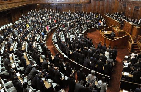 chambre du parlement la chambre basse du parlement japonais