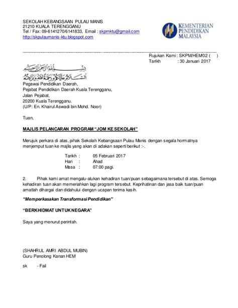 surat jemputan program jom  sekolah skpm