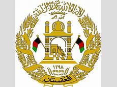 Barakzai dynasty Wikipedia