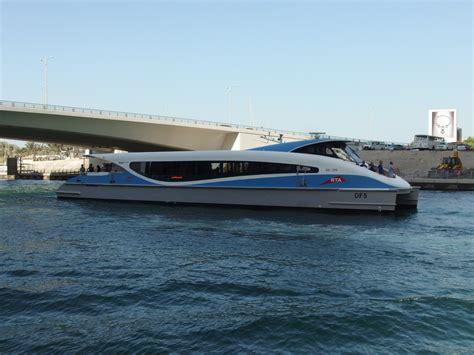 Ferry Boat Dubai 8 things you must about the dubai ferry dubai