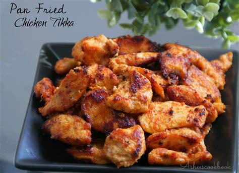 pan fried chicken tikka recipe ashees cookbook