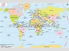 World Map in Arabic