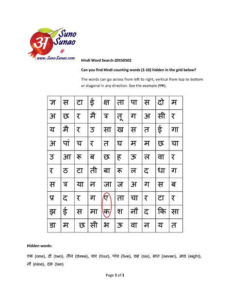 numbers 1 10 worksheet free printables worksheet