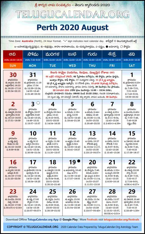 perth telugu calendars  august festivals