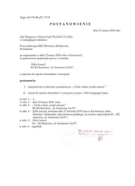 Verba Volant Scripta Manent Autore by Verba Volant Scripta Manent Marca 2010