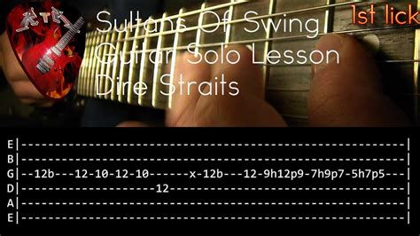 sultans of swing tab sultans of swing guitar lesson dire straits with