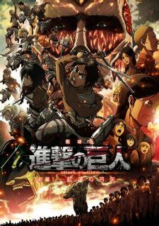 Shingeki No Kyojin Movie 1 Guren No Yumiya Myanimelistnet