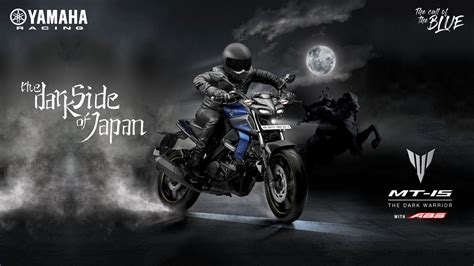 Yamaha Mt 15 Backgrounds by Yamaha Mt 15 Wallpapers Top Free Yamaha Mt 15