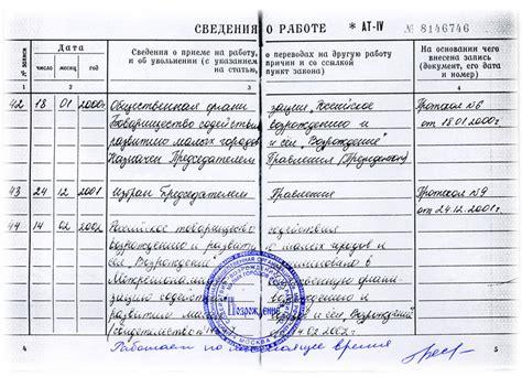 Госпошлина за замену удостоверения гимс красноярск