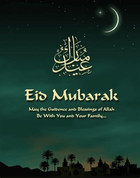 muslims  happy eid al adha  simply eid mubarak