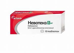 Лекарственные средства гипертония арифон
