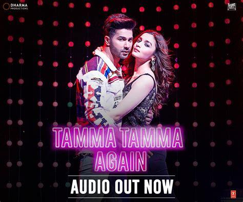 Here Comes Tamma Tamma Again From Movie