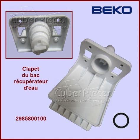 clapet bac r 233 cup 233 ration d eau 2985800100 pour seche linge lavage pieces detachees electromenager
