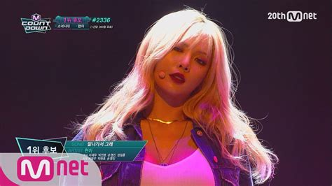 'roll Deep' Sexy Stage M Countdown 150910 Ep