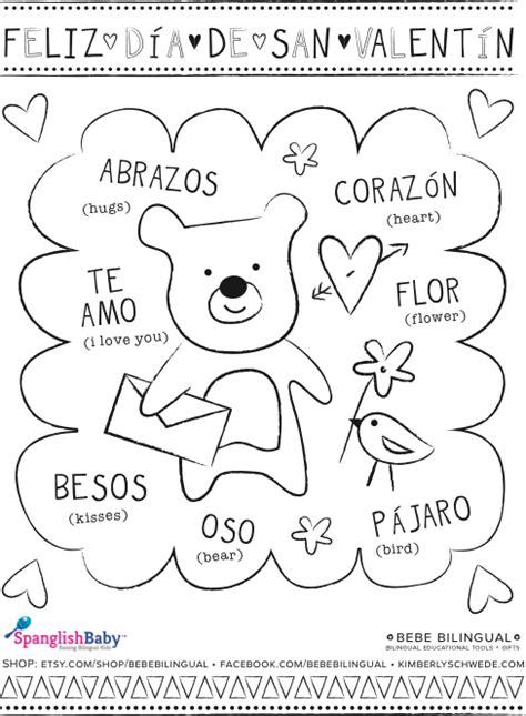 spanish worksheets valentine s day spanish for kids valentine s day ideas speekee