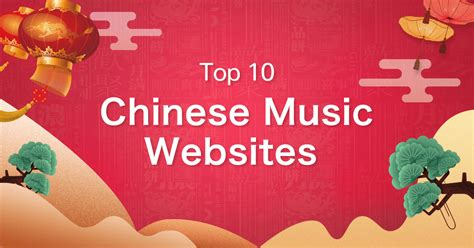 top  chinese  websites  chinese