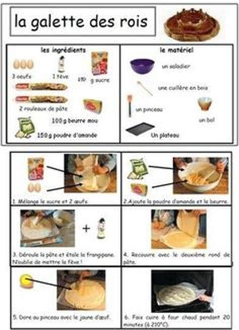 recete cuisine fabrication de la galette des rois ecole primaire