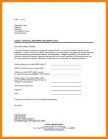 5 reference check template hr cover letter