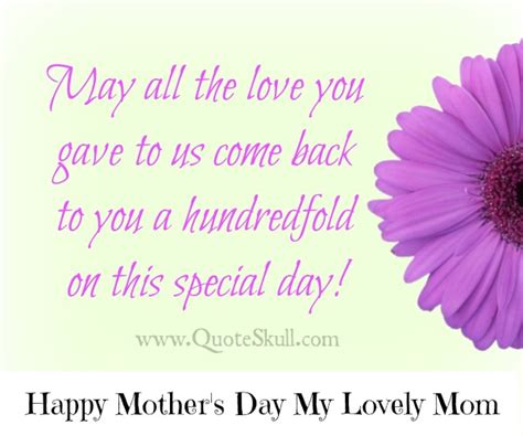 Mothers Day Greetings Messages Word Porn Quotes Love