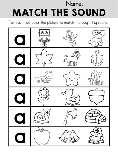 st grade phonics  word recognition common