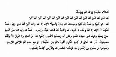 Khutbah Idul Fitri Pembukaan Naskah Sholat Tribunnews