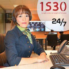 bureau call center découvrez votre nouveau bureau de poste en ligne baridinet