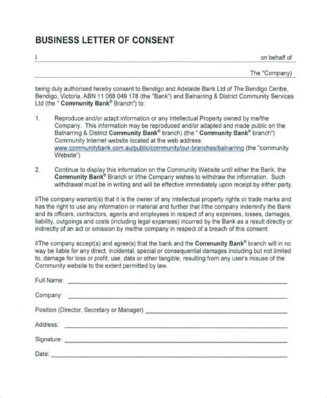 sample business letter   documents