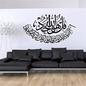 islamic wall stickers quotes muslim arabic home With good looking arabic alphabet wall decals