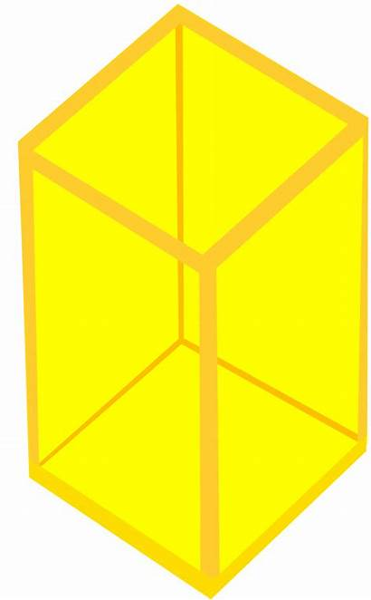 Cube Yellow Transparent Clipart Clip Cylinder Kubus