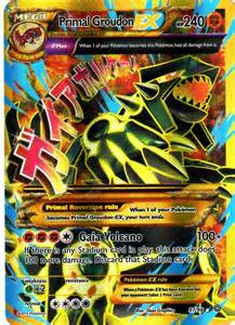 primal groudon ex pokemon cards images