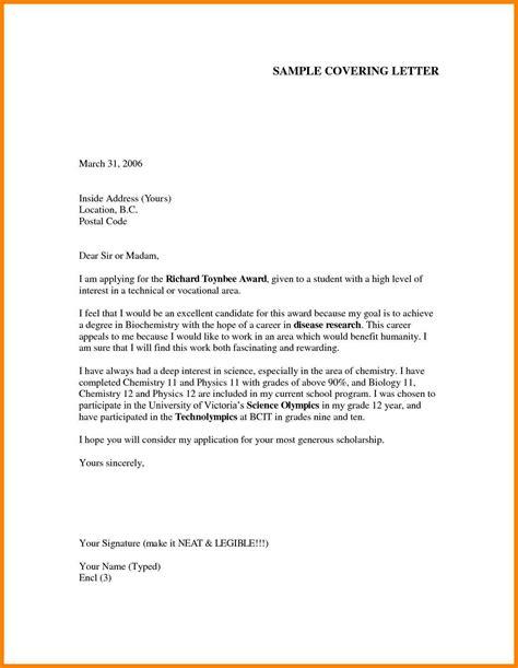 application letter resume format 5 formal application letter resume emails