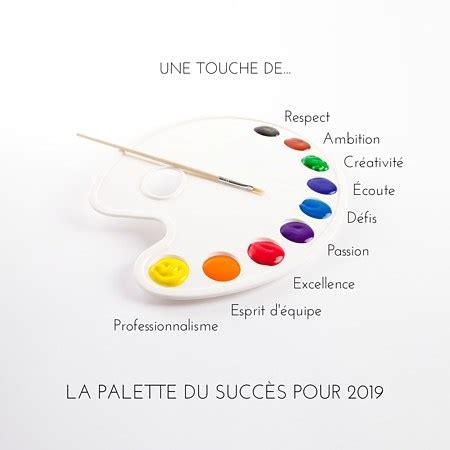 Carte Nouveau Monde 2017 by Modele Carte De Voeux Gratuite 2017