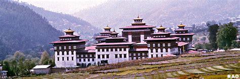 RAOnline Bhutan: Bhutan Photo Galleries - Dzongs ...