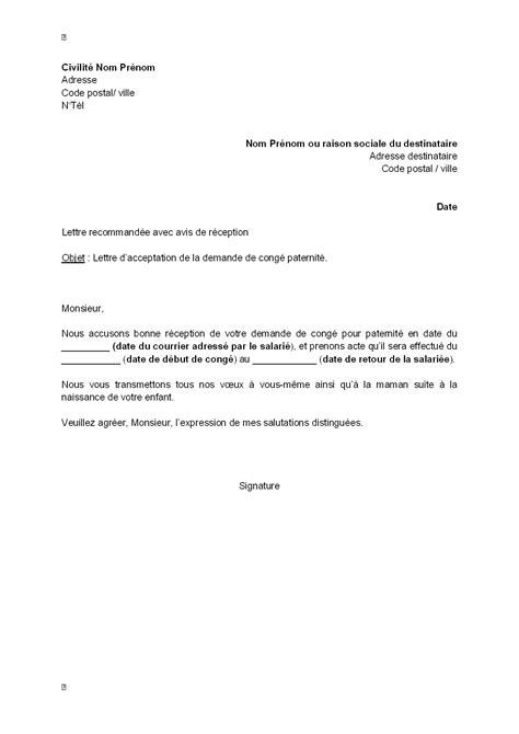 modèle lettre abandon formation lettre d acceptation par l employeur de la demande de