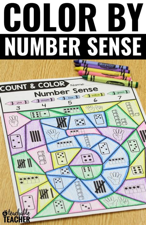 color by number sense activities number sense activities
