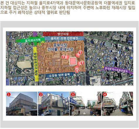 Digital plaza for orange county koreans provides mobile. 을지로 4개 역세권중심 황금알분양중, 오렌지카운티 모델하우스 ...