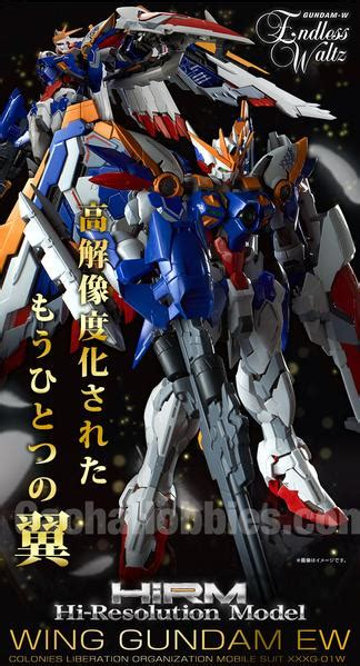 high resolution model wing gundam ew limited pre order