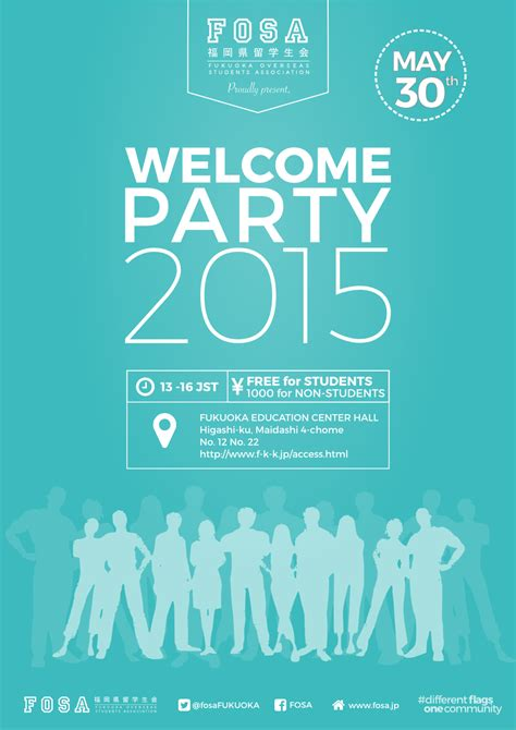 fosa welcome party 2015 fosa