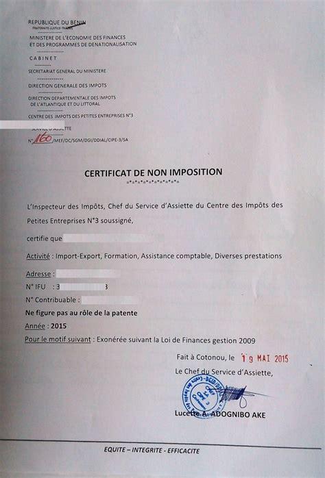 attestation de non imposition modèle n 4169 eregulations b 233 nin