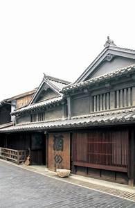 Architecture Japonaise Traditionnelle : taketsuru takehara hiroshima japan voyages pinterest voyage ~ Melissatoandfro.com Idées de Décoration